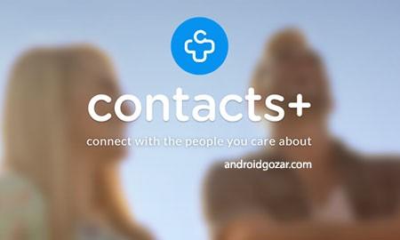 Contacts + PRO 5.38.13 (Plus) دانلود دفترچه تلفن زیبا اندروید