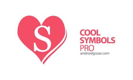COOL SYMBOLS PRO (Emoticon) 6.0 دانلود نرم افزار نمادها و شکلک ها