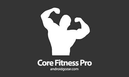 Core Fitness Pro 1.0 دانلود نرم افزار تناسب اندام برای مردان و زنان