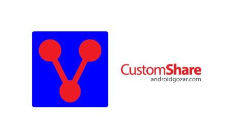 CustomShare Donate 3.8.4 پیکربندی منوی اشتراک گذاری اندروید
