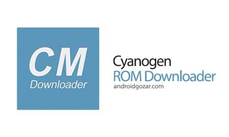 CM Downloader Premium 2.4.3.2 دانلود و آپدیت رام سیانوژن اندروید