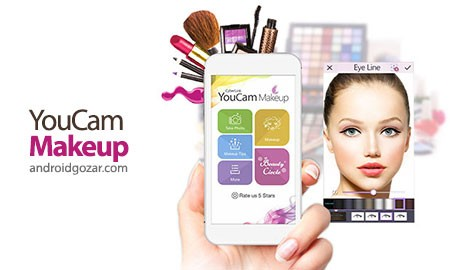 YouCam Makeup 5.15.4 دانلود کیف لوازم آرایشی هوشمند اندروید