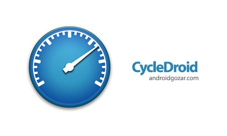 CycleDroid (donate) 1.9.9 دانلود برنامه ردیابی حرکت