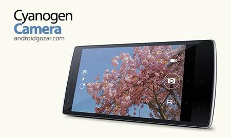 Cyanogen Camera 2.0.004 دانلود نرم افزار دوربین سیانوژن