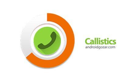Callistics Premium 2.4.3 دانلود نرم افزار محاسبه مصرف تماس و داده