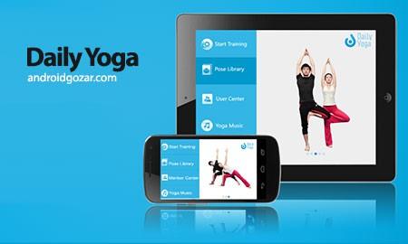 Daily Yoga Pro 6.1.0.1 دانلود نرم افزار برنامه و کلاس یوگا اندروید