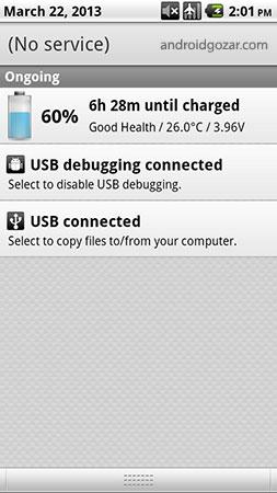 darshancomputing-batteryindicatorpro-8