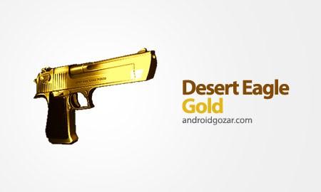 Desert Eagle Gold 2.8 دانلود نرم افزار تفنگ هفت تیر