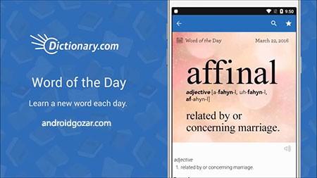 Dictionary.com Premium 7.4 دانلود نرم افزار دیکشنری اندروید