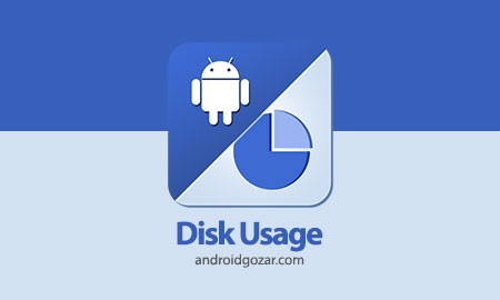 Disk Usage 1.0 دانلود نرم افزار آنالیز ذخیره سازی