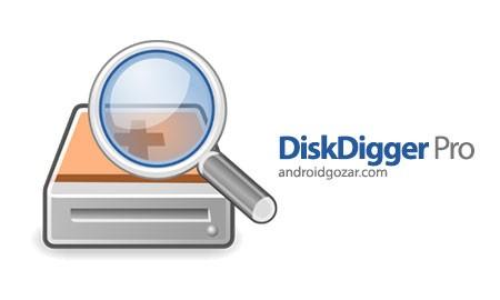 DiskDigger Pro file recovery 1.0-pro-2017-01-28 بازیابی اطلاعات اندروید