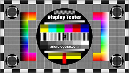 Display Tester Pro 3.18 دانلود نرم افزار تست صفحه نمایش اندروید
