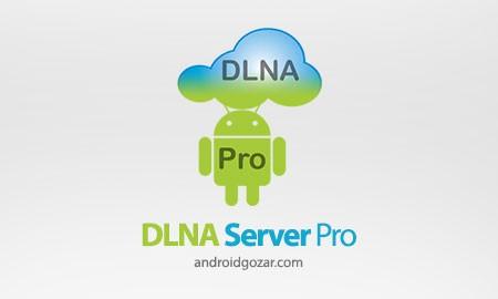 DLNA Server Pro 2.5 دانلود نرم افزار تبدیل گوشی به سرور DLNA