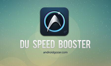 DU Speed Booster & Cleaner 2.9.9.2.2 دانلود تقویت کننده سرعت موبایل