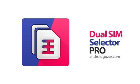 Dual SIM Selector Pro 2.7.6 انتخاب کننده دو سیم کارت در اندروید