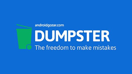 Dumpster Image & Video Restore Premium 2.14.264.2dd3c بازیابی عکس و فیلم اندروید