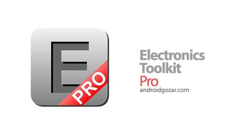 Electronics Toolkit Pro 1.5 دانلود جعبه ابزار الکترونیک