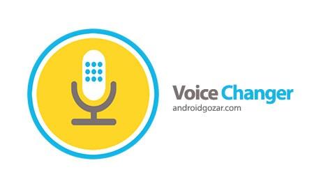 Voice Changer Premium 1.4 دانلود نرم افزار تغییر صدا