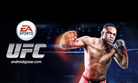 EA SPORTS UFC 1.9.911319 دانلود بازی مبارزه قهرمانی نهایی+دیتا