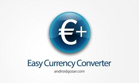Easy Currency Converter Pro 2.4.8 دانلود نرم افزار تبدیل نرخ ارز