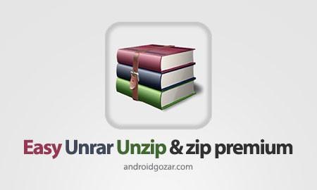 Easy Unrar Unzip & zip premium 3.4 دانلود نرم افزار استخراج و فشرده سازی