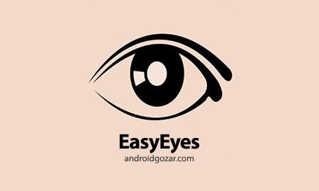 EasyEyes Pro 2.2.1 دانلود نرم افزار فیلتر کاهش فشار به چشم