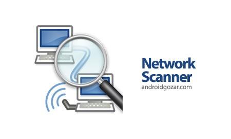 Network Scanner Full 1.8.1 دانلود نرم افزار اسکنر شبکه اندروید