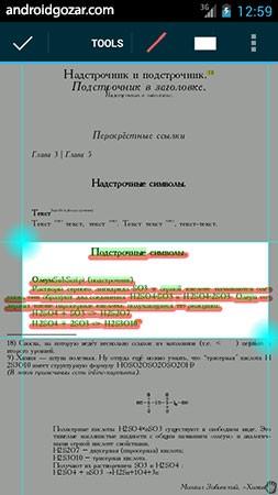 ebookdroid-7.jpg