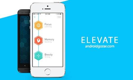 Elevate – Brain Training Pro 3.15 دانلود نرم افزار پرورش هوش