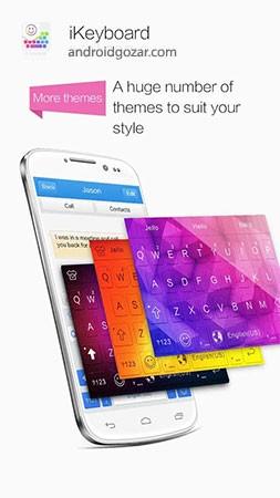 emoji-ikeyboard-1