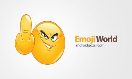 Emoji World ™ Smileys & Emoji 6.1 دانلود نرم افزار شکلک و صورتک