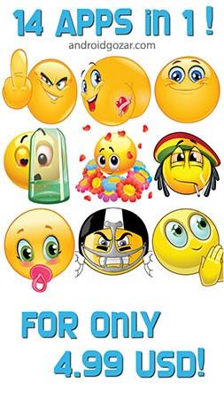 emojiworld-collections-2