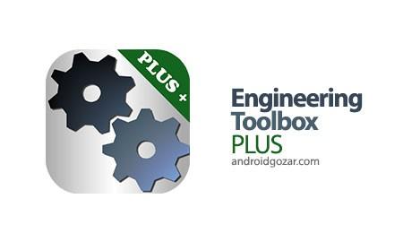Engineering Toolbox PLUS 1.1 دانلود جعبه ابزار مهندسی