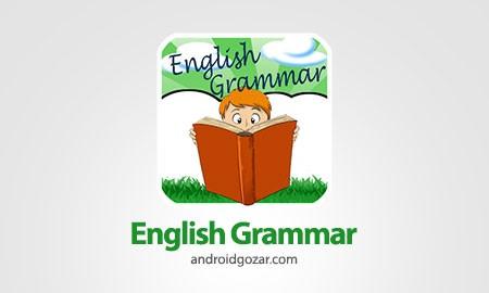 English Grammar Pro 1.0 دانلود نرم افزار دستور زبان انگلیسی