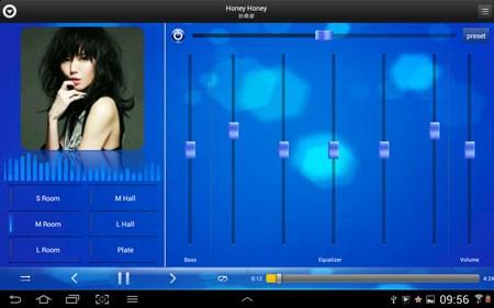 Equalizer Music Player Pro 2.6.9 دانلود نرم افزار اکولایزر پخش موسیقی