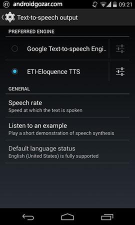 es-codefactory-eloquencetts-1