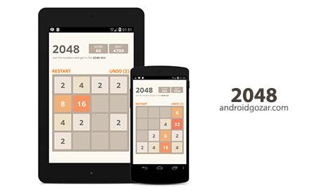 2048 Number puzzle game 6.46 دانلود بازی موبایل پازل عدد