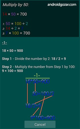 example-matharithmetics-3