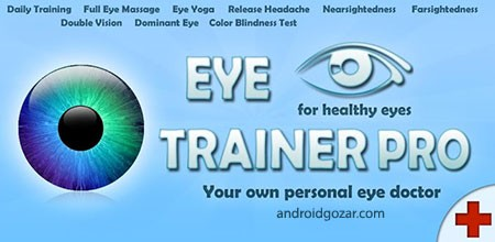 Eye Trainer Pro 1.3 نرم افزار تقویت و حفظ سلامت چشم