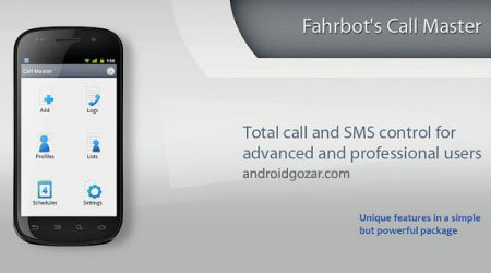 Call Master Pro 1.9.3.9 B38 دانلود نرم افزار مسدود کننده تماس و پیامک