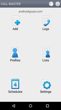 fahrbot-apps-blacklist-1