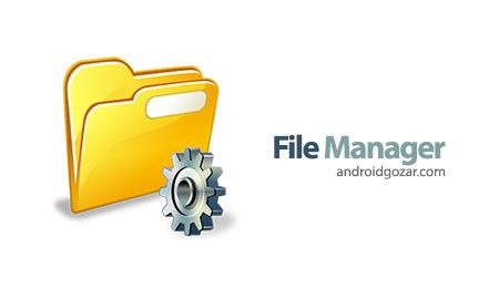 File Manager (File transfer) Donate 2.5.1 دانلود نرم افزار مدیریت فایل قدرتمند