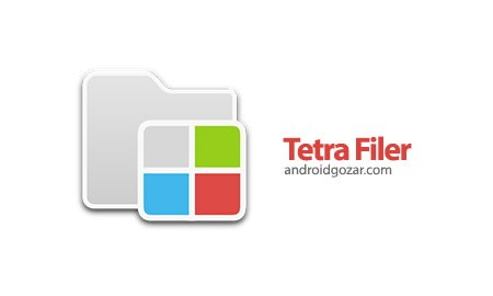 Tetra Filer 2.4.0 دانلود نرم افزار مدیریت فایل ساده و قدرتمند