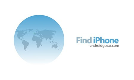 Find iPhone 1.2.3 دانلود نرم افزار پیدا کردن آیفون با اندروید