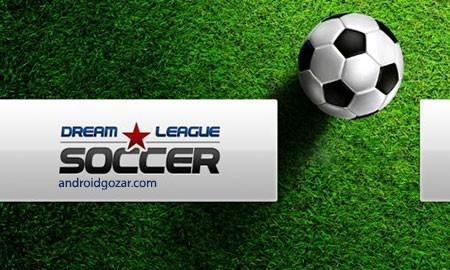 Dream League Soccer 2.07 دانلود بازی فوتبال لیگ رویا+دیتا+مود