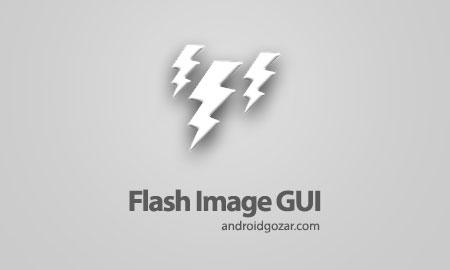Flash Image GUI 1.6.7 دانلود نرم افزار فلش زدن گوشی