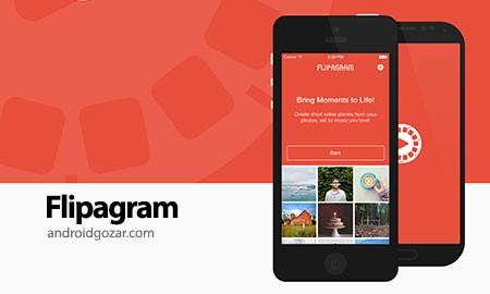 flipagram full 2.2.6 نرم افزار ساخت ویدیو از تصاویر