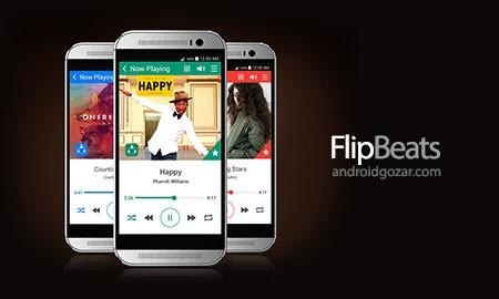 FlipBeats PRO – Best Music Player 1.1.11 دانلود موزیک پلیر پیشرفته