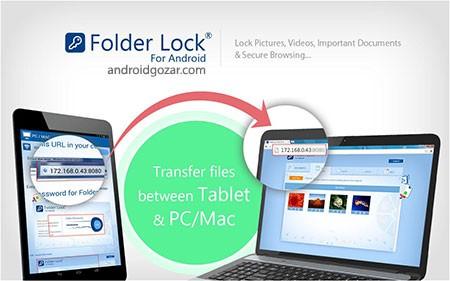 Folder Lock Pro 2.0.3 دانلود نرم افزار قفل کردن اطلاعات و فایل ها