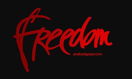 Freedom 1.6.9k خرید رایگان امکانات پولی برنامه ها و بازی ها اندروید